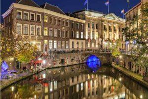 Trainigshuis Utrecht